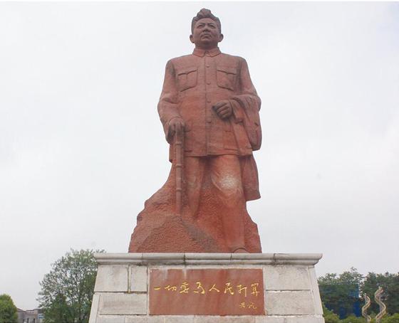 (安顺市)王若飞公园
