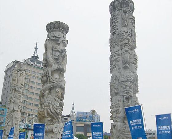 (安顺市)南马广场