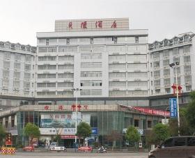 (关岭县)坝陵酒店