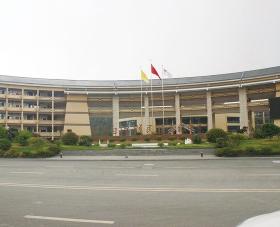 (关岭县)关岭自治县民族高级中学