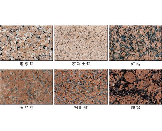 贵州花岗岩哪家好