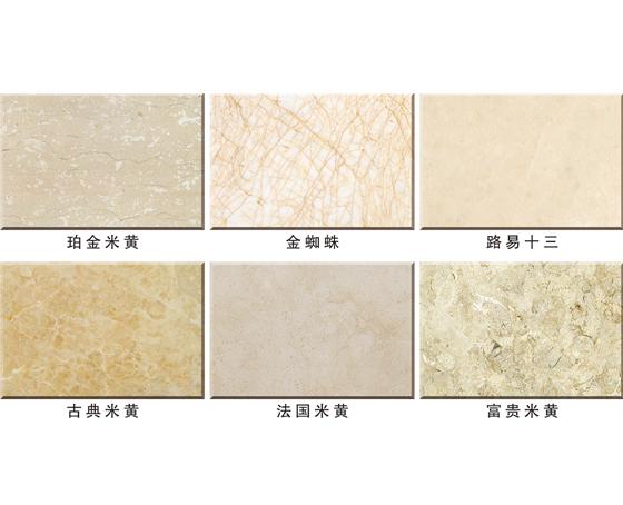 贵州大理石厂家