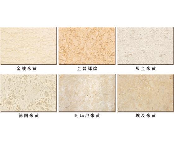 贵州大理石价格