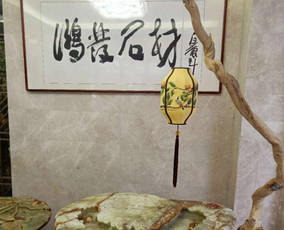 贵州石材公司