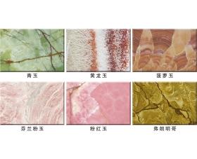 贵州安顺石材厂