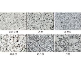 贵州花岗岩