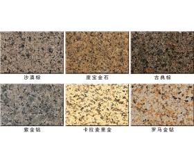贵州花岗岩厂家