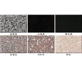 花岗岩种类
