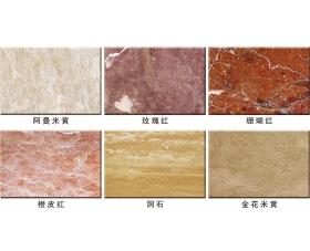 大理石生产厂家